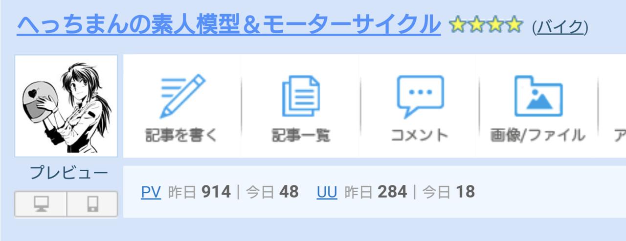 Screenshot_20210609-013629_2