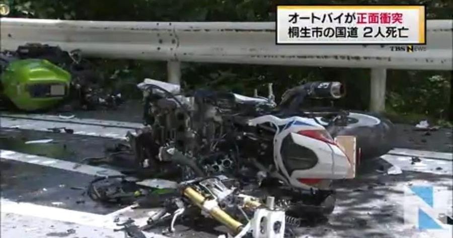 バイク事故正面