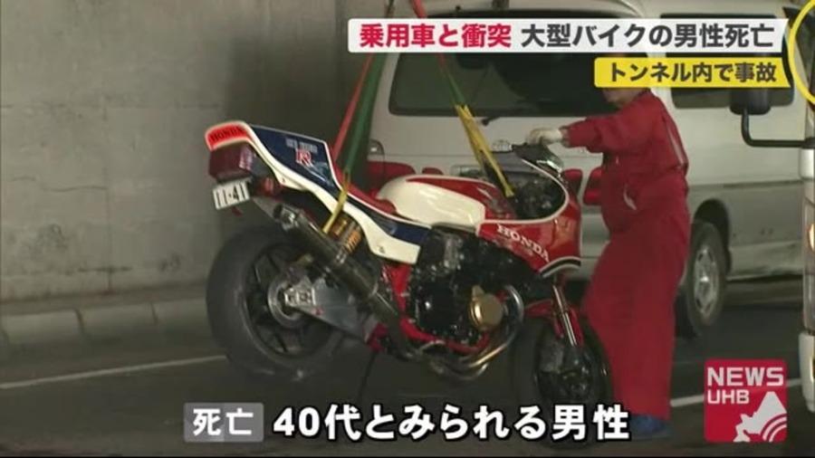 バイク事故3