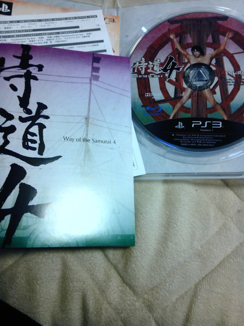 samurai-dou4-disk