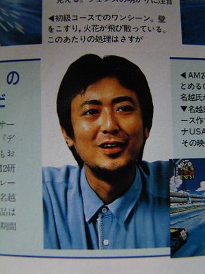 nagoshi_toshihiro_before_become_yakuza_sega