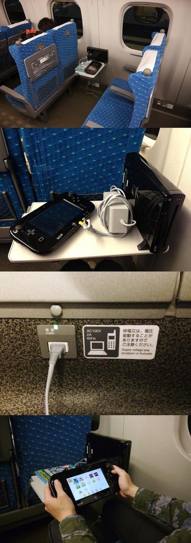 wiiu-in-the-train-shinkansen