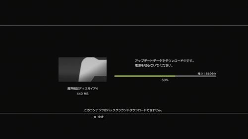 disgaia4-update0322