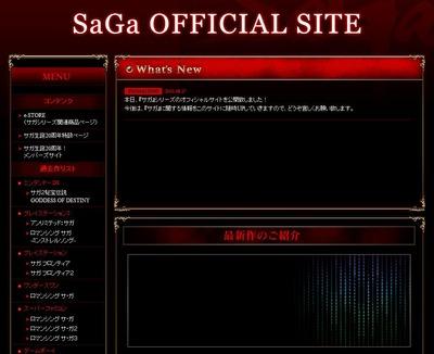 sagaofficialsite0827