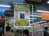 halo3odst_japan_bargain_sale10251