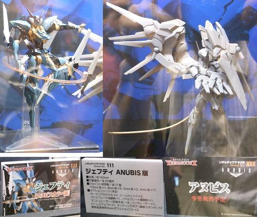 anubis-figure0725
