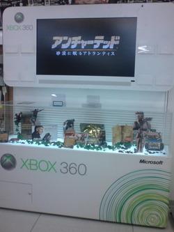 xbox360-uncha01
