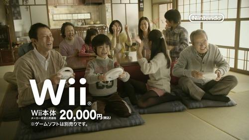 wii-cm1201-01