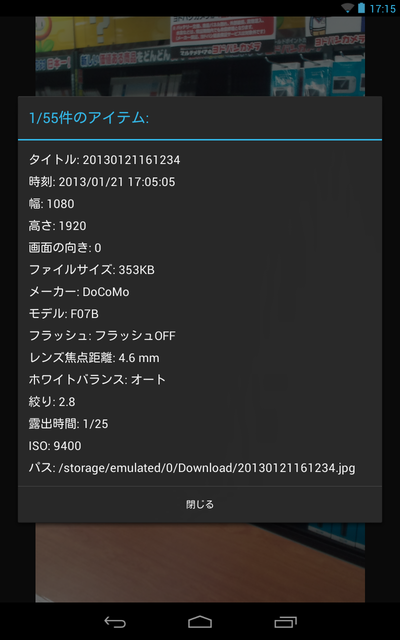 wiiu01120