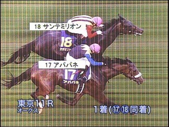 2010-0523-tokyo-11r-douchaku