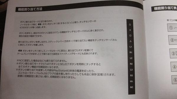 2012_06010003