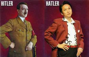 yukio_hatler_japan_primeminister