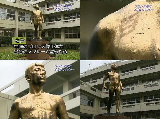 golden-japanese-statue-hyakushiki