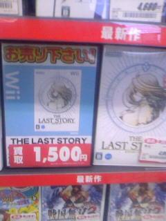 lassto1500-0222
