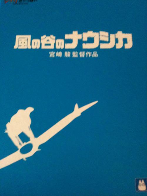 bd-naushika-01