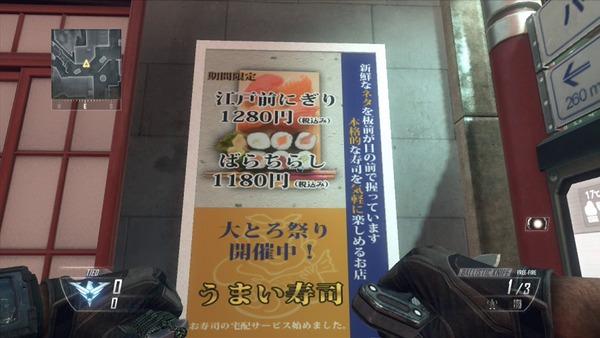 cod-kitakyushu-006
