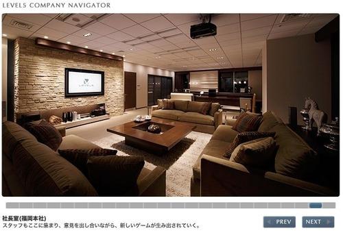 level5-president-room01