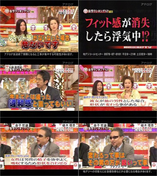 onnna-no-uwaki1017