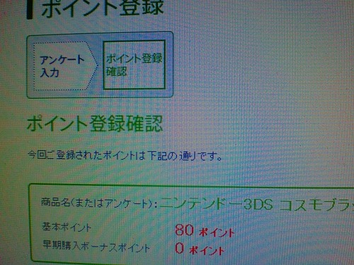 akibasof0730-03