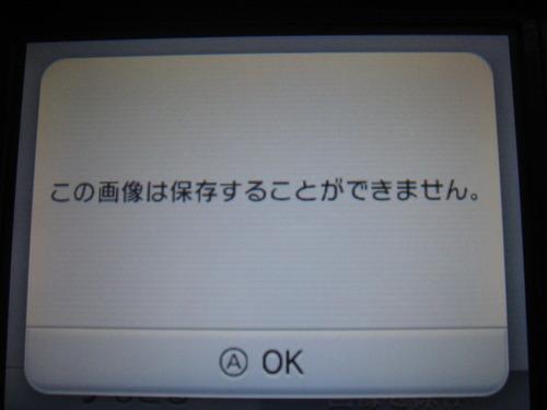 gasituhikaku0319-05