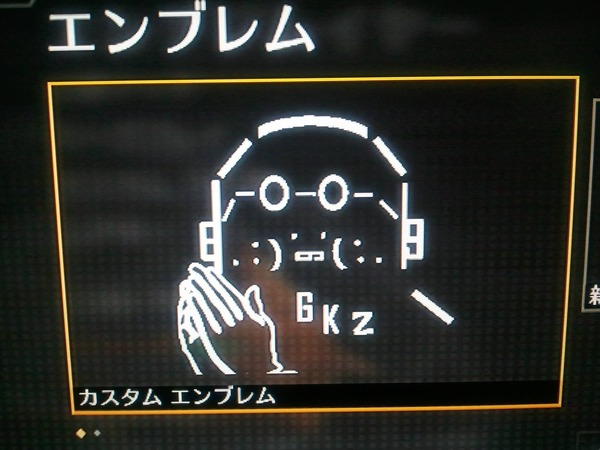 bo2-nintendo-mad-fanboys-emblem