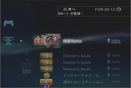demons-souls-all-version-plutinum-trophy