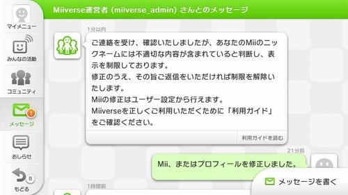 matumotokun002