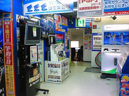 akiba0317-xbox