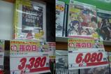 magonohi_eroero_violence_game1018