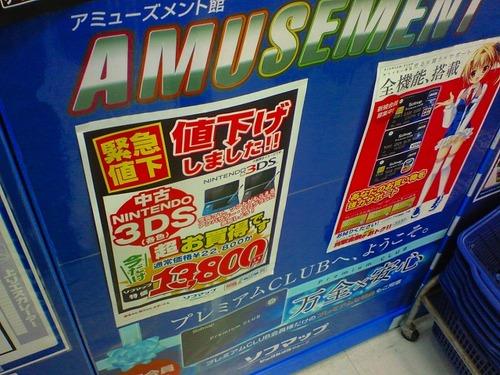 akibasof0730-01