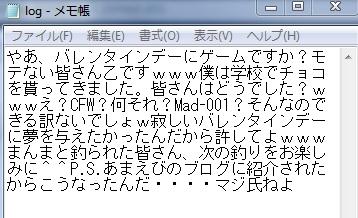 cfw620-logtext-0214