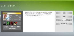 xbox360_aseno_bougen_1005_22