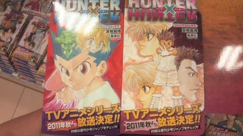 hunter-anime2011-07