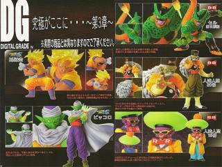 db-figure0815-07