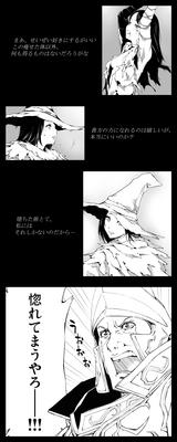 demons_souls_yuria002