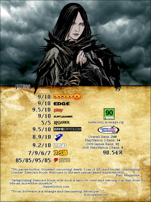 demons_souls_usa_and_japan_review_famitsu_awsome_redommend