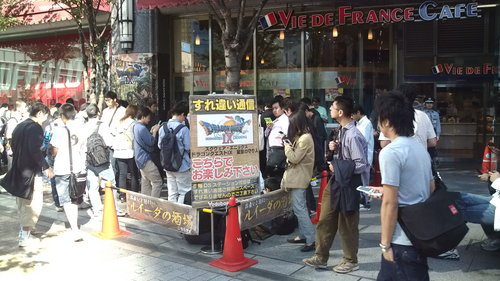 dragon_quest9_in_akihabara_jpn_1011