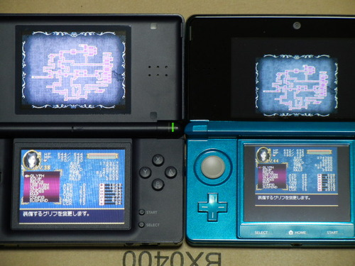 3ds-dot-by-dot-play01