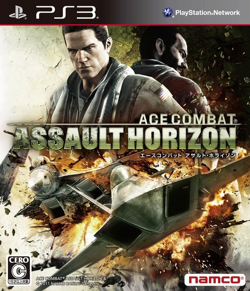 acecombat-assholle0830