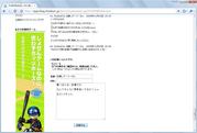 jin115ban20091124-001