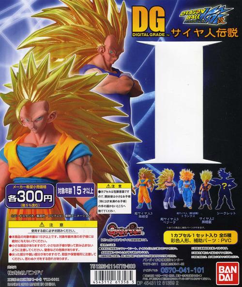 db-figure0815-06
