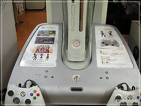 japanese-xbox360-red-ring-of-death-in-game-shop-01