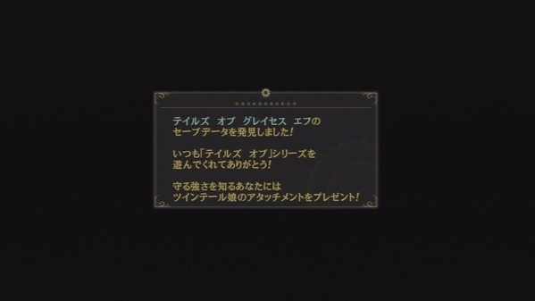 tox2-1030-001