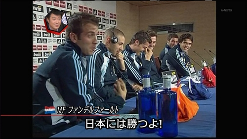 wcup_soccer_van_der_vart1205_001