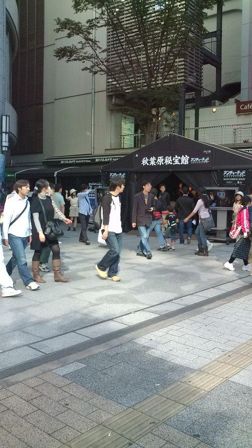 uncharted2_in _akihabara_jpn_1011