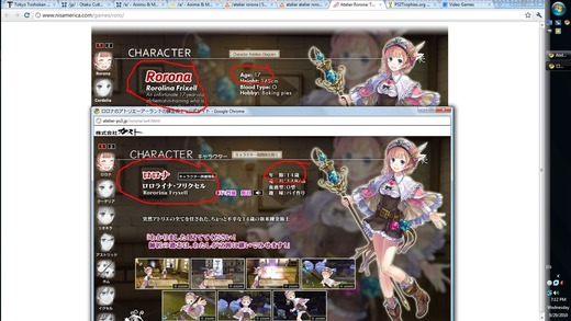 atelier-of-rorona-14years-old-in-japan