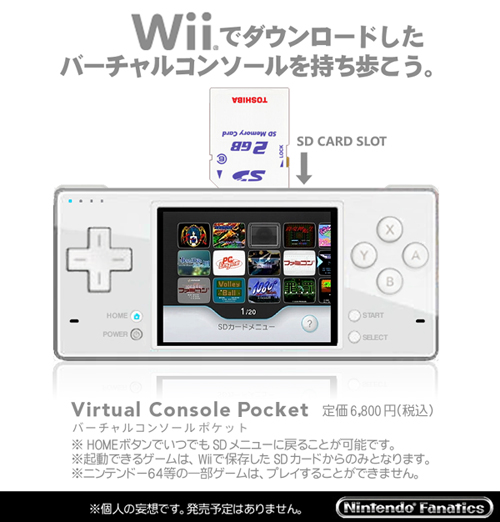 VirtualConsolePocket