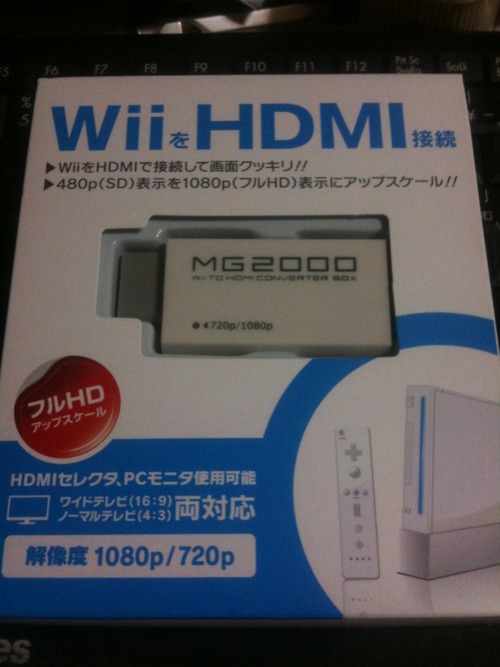 mg2000-0807-01