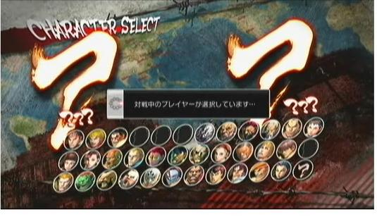 super_street_fighter4_character_select1220