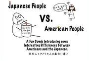 japan-vs-america0902-02